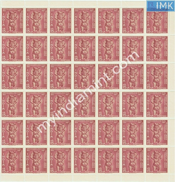 India 1961 Archaeological Survey of India 15p (Full Sheet)