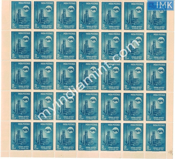 India 1962 Guwahati Oil Refinery (Full Sheet)