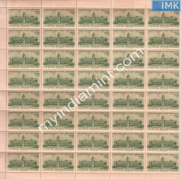 India 1962 Calcutta High Court (Full Sheet) Indian gum