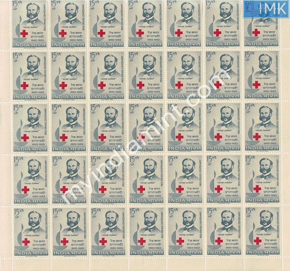 India 1963 Red Cross Centenary Henri Dunant (Full Sheet)