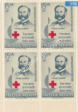 India 1963 Red Cross Centenary Henri Dunant (Block B/L 4)