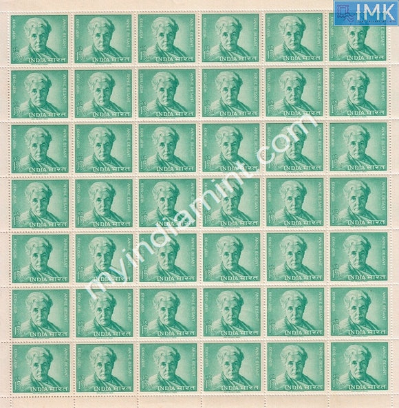 India 1963 Annie Besant (Full Sheet)