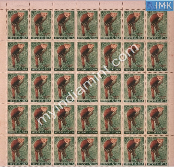 India 1963 Himalayan Panda (Full Sheet) Wild Life Preservation