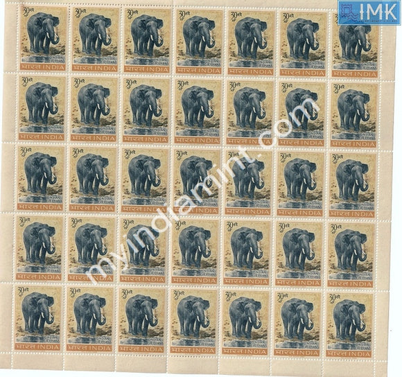 India 1963 Elephant (Full Sheet) Wild Life Preservation