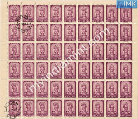 India 1964 St. Thomas (Apostle) Full Sheet FDC Cancelled as per scan