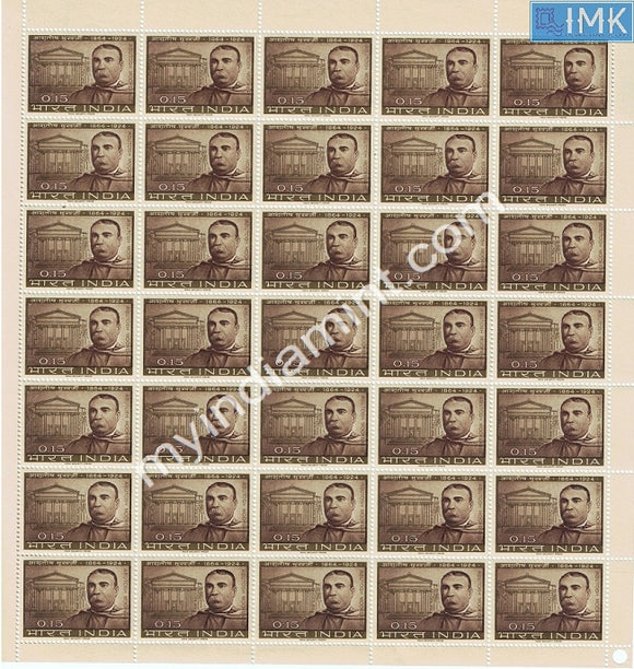 India 1964 Sir Asutosh Mookerjee (Full Sheet)