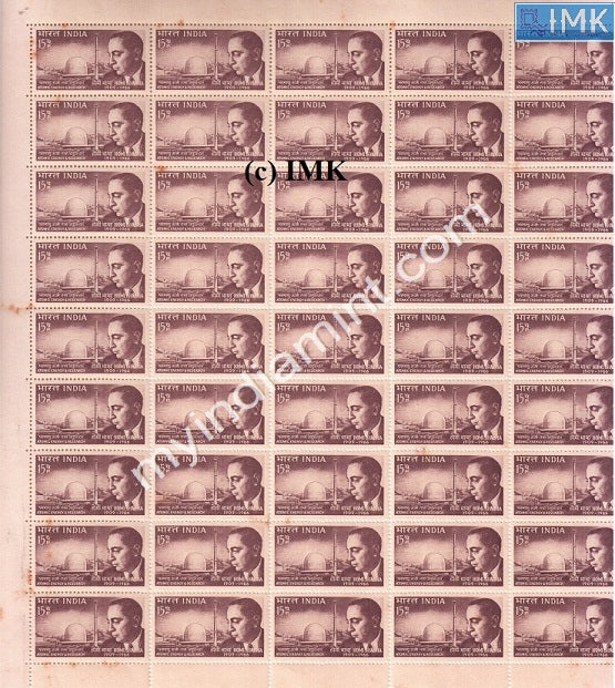 India 1966 Dr. Homi Jehangir Bhabha Scientist (Full Sheet) minor stains
