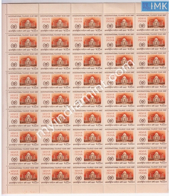 India 1967 Tourist Year Taj Mahal (Full Sheet)