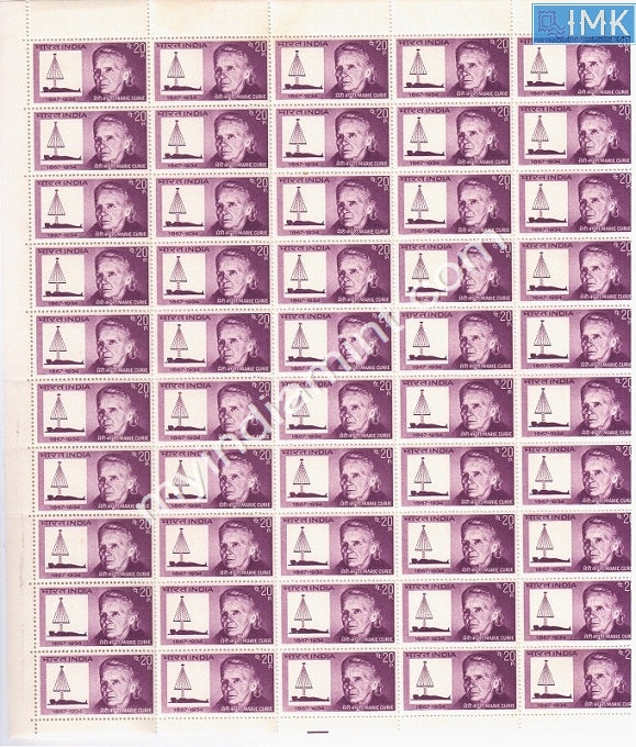 India 1968 Madam Marie Curie (Full Sheet)