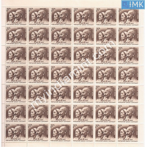 India 1969 Mahatma Gandhi 20p (Full Sheet)