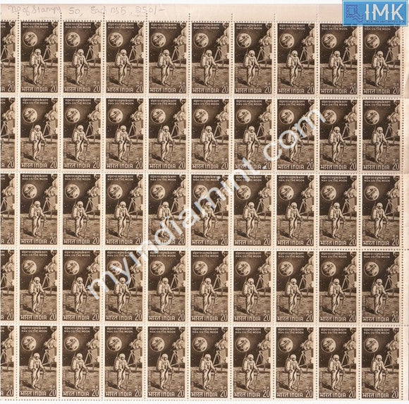 India 1969 First Man on the Moon (Full Sheet) Superb condition
