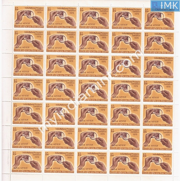 India 1970 Philatelic Exhibition Re 1 Rare (Full Sheet)