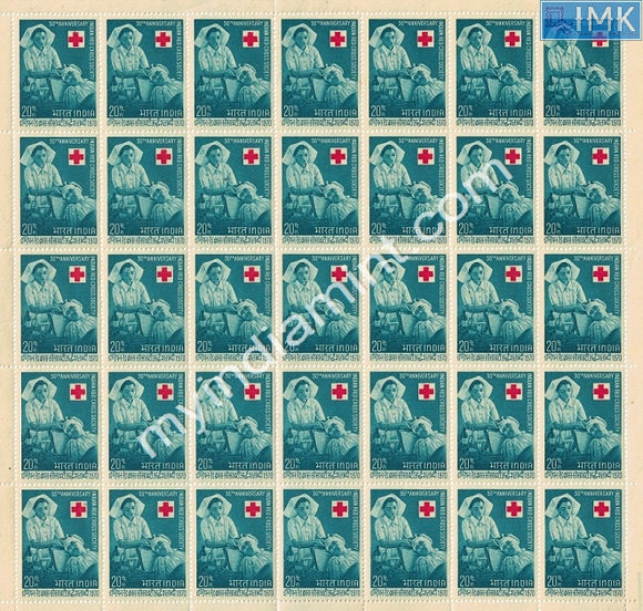India 1970 Red Cross Society (Full Sheet)