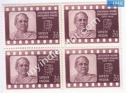 India 1971 Dadasaheb Phalke Birth Centenary (Block B/L 4)