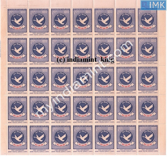 India 1973 Army Postal Service (Full Sheet) (indian condition)