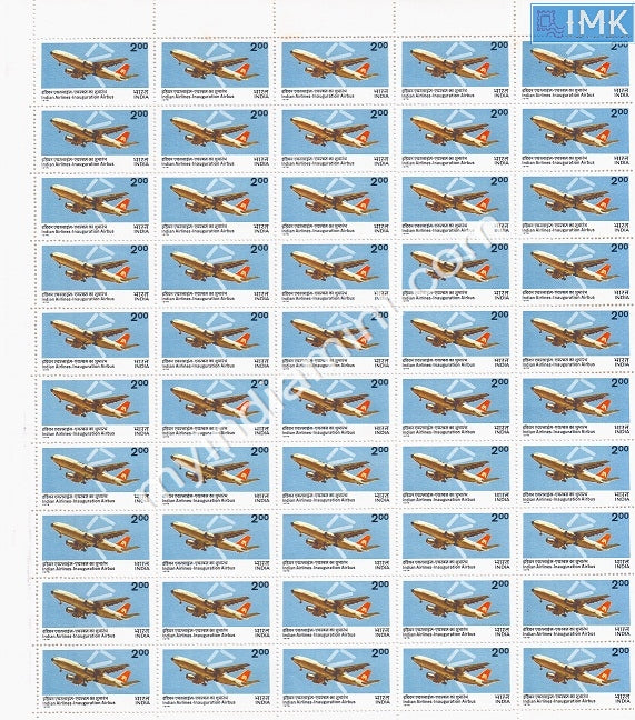 India 1976 Indian Airlines Airbus Service (Full Sheet) Very light stains