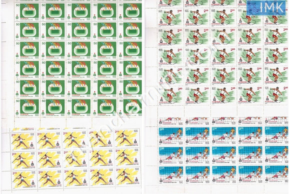 India 1982 IX Asian Games 6th Issue Set of 4v (Full Sheet) one spot behind 3.25p sheet