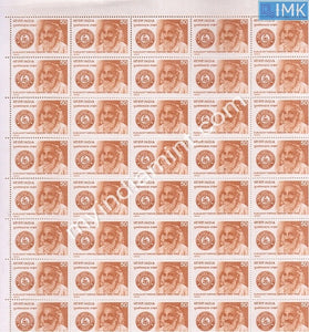 India 1982 Purushottamdas Tandon (Full Sheet)