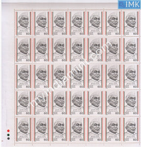 India 1988 Kuladhor Chaliha (Full Sheet)