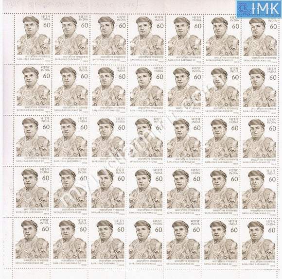 India 1989 Sayajirao Gaekwad III (Full Sheet)