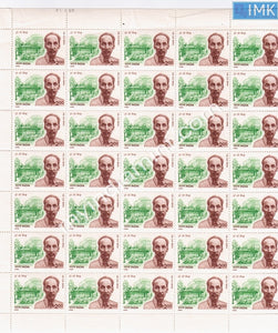 India 1990 Ho Chi Minh (Full Sheet)