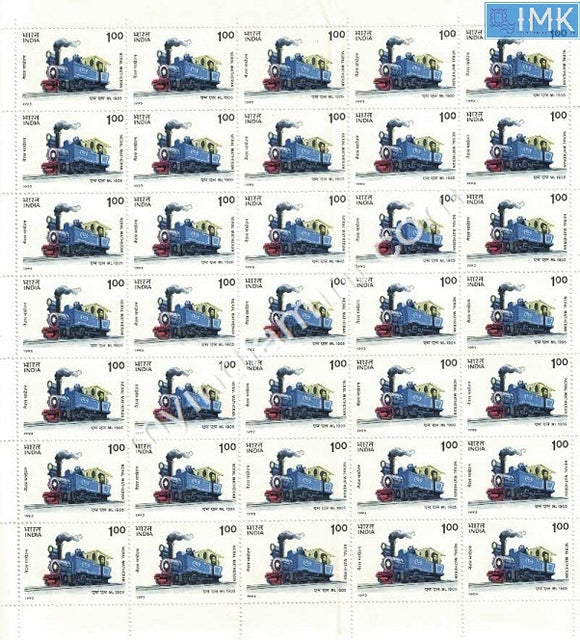 India 1993 Mountain Locomotives (Full Sheet) Re1 Neral Matheran Railway (damaged)