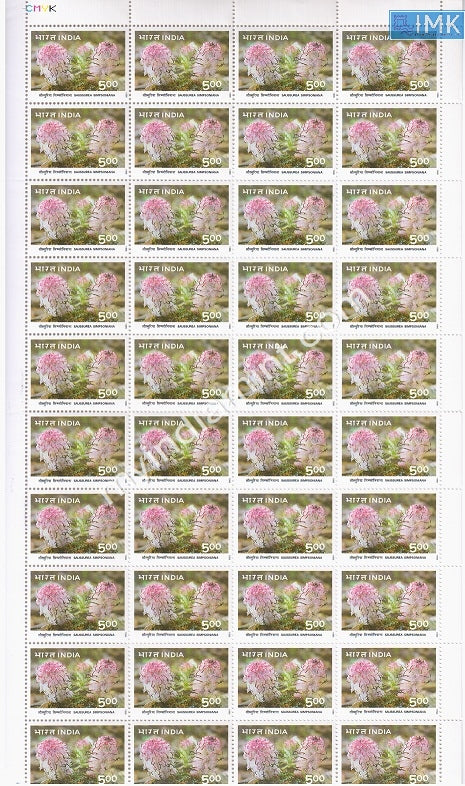 India 1996 Himalayan Ecology (Full Sheet) Poppy Flower