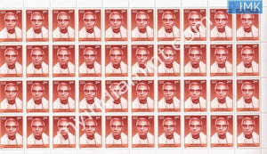 India 1996 Jananayak Debeswar Sarmah (Full Sheet)