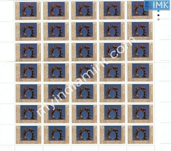 India 1999 UPU Fertility Ring Muria Tribe (Full Sheet)