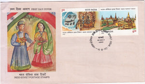 India MNH 1990 Indo-Soviet Joint Issue  Setenant (Fdc)