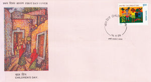 India 1994 National Children's Day (FDC)