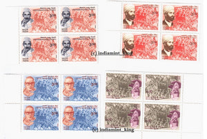 India 1999 Heroes of Struggle for Freedom 4v set (Block B/L 4)
