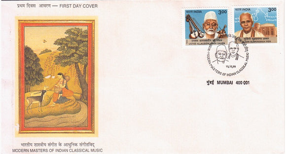 India 1999 Classical Music Masters 2v Ustad Abdulla Khan & Musiri Iyer (FDC)