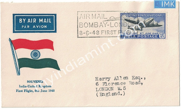 India 1947 First Flight Cover 1v (FDC) #F1