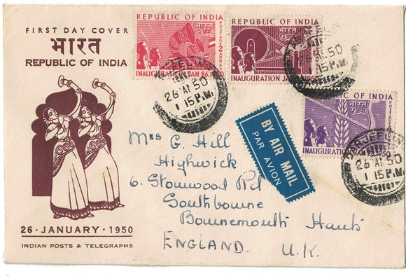 India 1950 Republic of India 3v (FDC) #F1