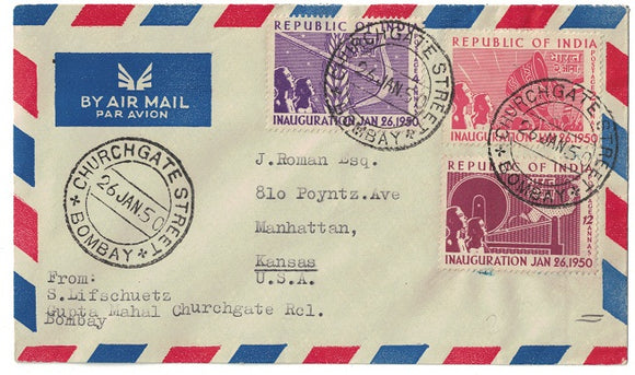 India 1950 Republic of India 3v Pvt Cover (FDC) #F1