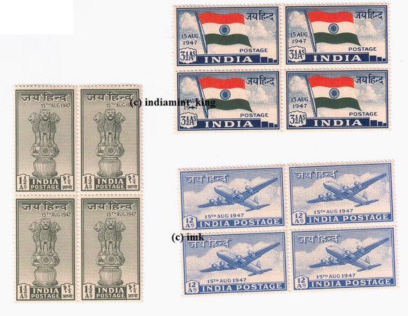 India 1947 MNH Flag Independence 3v Set (Block B/L 4)