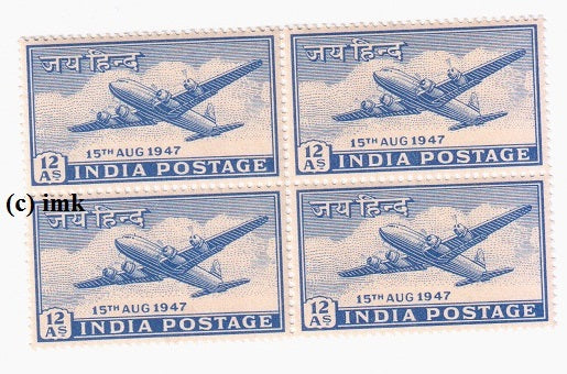 India 1947 Independence Series Douglas Aircraft Plane (Block B/L 4) MNH