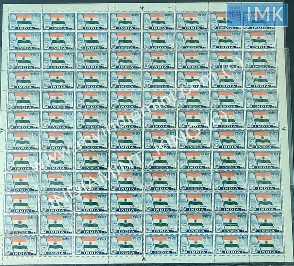 India 1947 MNH FULL SHEET Independence Flag White gum Sheet