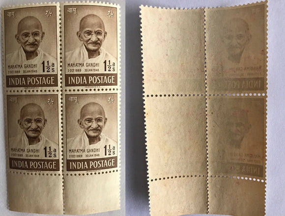 India 1948 Mint Butter Paper Stuck Mahatma Gandhi 1.5a FULL SHEET