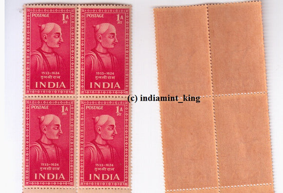 India 1952 Tulsidas Saints & Poets (Block B/L 4) MNH