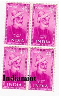 India 1952 Ghalib MNH (Block B/L 4)
