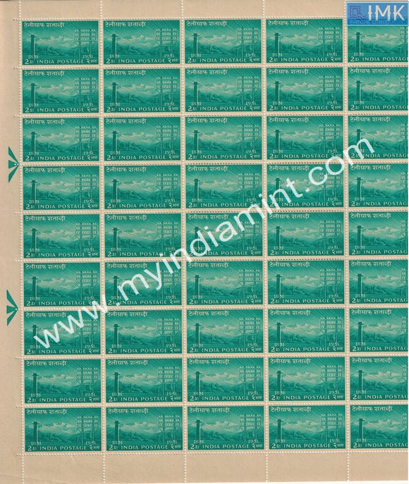 India 1953 Centenary of Indian Telegraph MNH Set of 2 FULL SHEETS