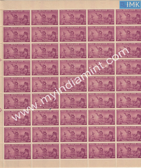 India 1954 Postage Stamp Centenary Set of 4 MNH FULL SHEETS Gem Item