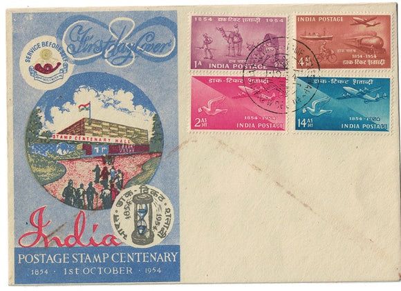 India 1954 Postage Stamp Centenary 4v Set (Fdc) #F1
