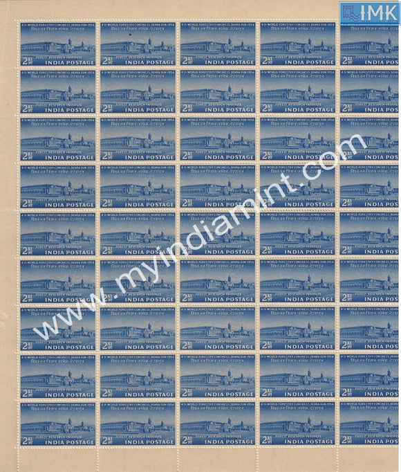 India 1954 World Forestry Congress MNH FULL SHEET Rare