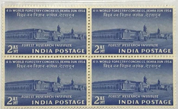 India 1954 World Forestry Congress MNH (Block B/L 4) White Gum