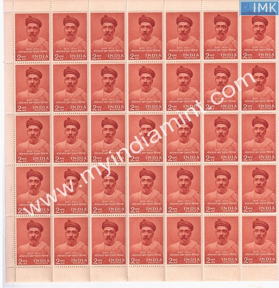 India 1956 Lokmanya Bal Gangadhar Tilak MNH FULL SHEET