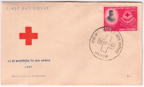 India 1957 Red Cross Henry Dunant (Fdc) #F1