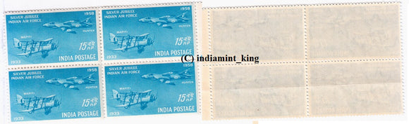 India 1958 Air Force Silver Jubilee 15np (Block B/L 4)